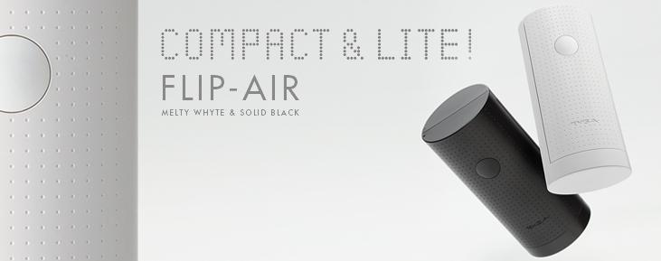 Masturbateur Tenga - Flip Air